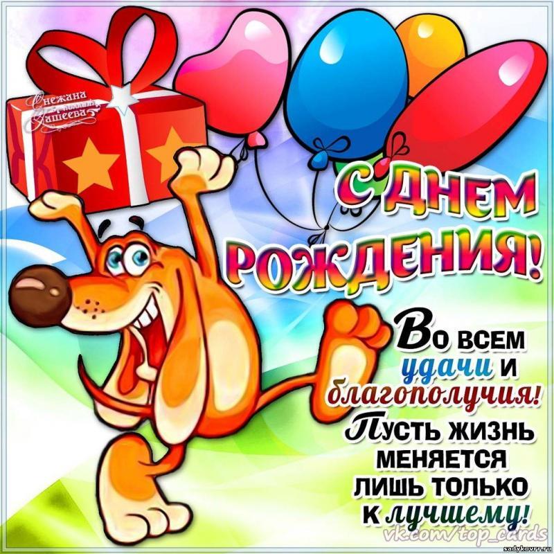 Киев-магазин подарков 48